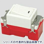 在庫品 JEC-BN-1 PW 神保電器 埋込スイッチ
