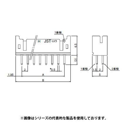 在庫品 B10B-PHDSS(LF)(SN) 日本圧着端子・JST プリント基板用 PHDコネクタ 定格電流 3A 250V ピッチ2.0mm ベース付きポスト
