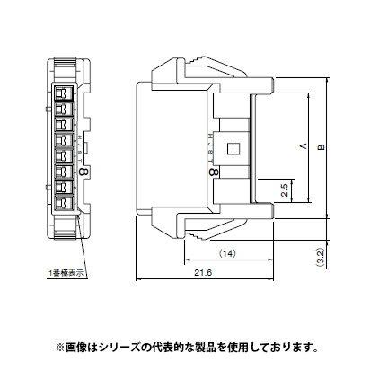 在庫品 XARR-04V 日本圧着端子・JST プリント基板用 XAコネクタ 定格電流 3A 250V ピッチ2.5mmハウジング
