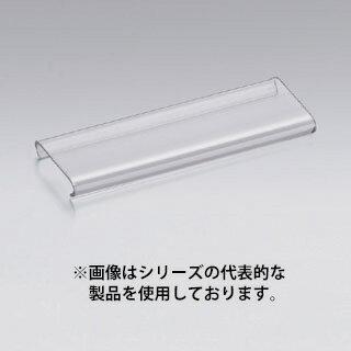 在庫品 ML-250-3C-4P サトーパーツ ネジ式端子台 ML-250専用カバー 4極