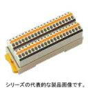 在庫品 東洋技研 PCXV-COM40N コモン端子台 PCXV-COM40N