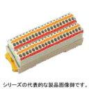 在庫品 東洋技研 PCXV-COM40P コモン端子台