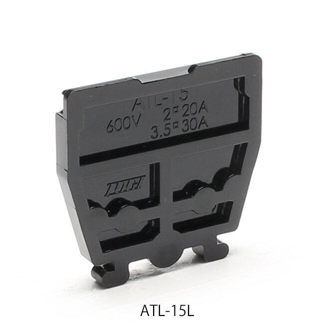 在庫品 東洋技研 ATL-15L ネジアップ式端子台用側板 AT-15Lシリーズ用