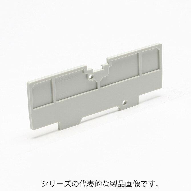 在庫品 東洋技研 VTZ-2.5/4E ターミナルブロック用 側板