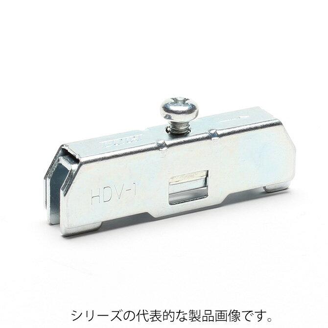 在庫品 東洋技研 HDV-1 DINレール 止め金具