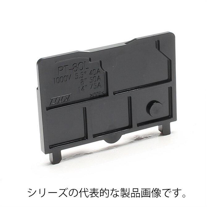 在庫品 東洋技研 PT-80L レール取付型セルフアップ式端子台(側板)