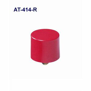 在庫品 NKKスイッチズ AT-414-R M12ブッシング用パイ13.2 丸ボタン 色:赤