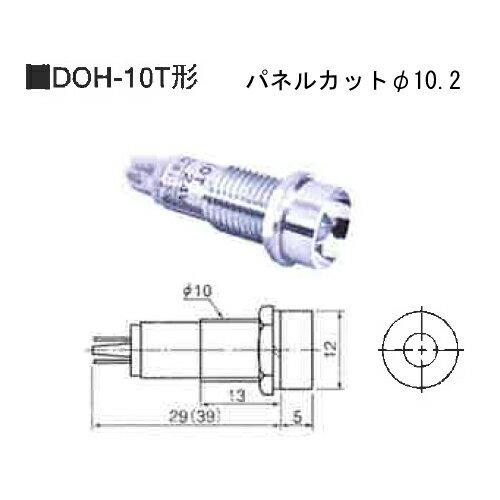 在庫品 DOH-10T DC24V G 坂詰製作所 φ10 抵抗器内蔵 メタルフレーム形LED表示灯 緑