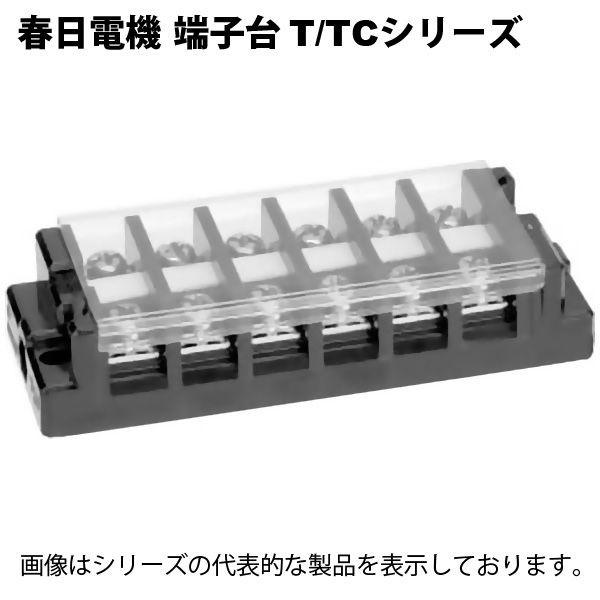 在庫品 パトライト(旧春日電機) T30 C06 (50A) 標準形(セルフアップ)組端子台