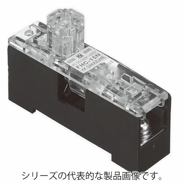 在庫品 坂詰製作所 FHC-15D 溶断時赤LED点灯 ランプ点灯形10A用溶断表示 ヒューズホルダー