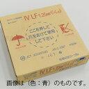 在庫品 住電日立 IV1.25SQ 黄(より線) 300m 1巻(箱入り)600V ビニル絶縁電線 (IV LF)