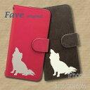 iPhoneケース (チワワ) 手帳型 スマホケース オリジナル ちわわ 犬 イヌ いぬ ペットシリ