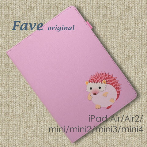 iPadケース (ハリネズミ) 手帳型 オリジナル 針鼠 はりねずみ 針ねずみ 針ネズミ ペットシリーズ 動物 アニマル ピンク iPad 2017 Air Air2 mini mini2 mini3 mini4 Pro 9.7 10.5