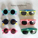 キッズ サングラス amabro honey sunglasses キッズ用 サングラス 子供用 uvカット キッズサングラス 紫外線