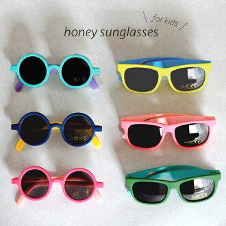 孩子孩子太陽鏡 amabro 蜂蜜太陽鏡太陽鏡兒童太陽鏡 uv 削減兒童太陽眼鏡 UV