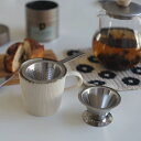 Jonas_tea_strainer06