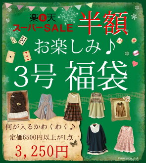 One piece in winter in the summer latest one piece natural fs2gm from 60 kinds of one piece by +1 one selection of two points free discount lucky bag ♪ present three 6,500 yen ♪, tunic, three points of 6,500 yen spoiling including the cotton