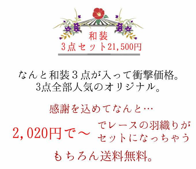 福袋 2018 レディース 【▼】福袋 201...の紹介画像2