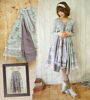 Floral design with natural lake fairy * Nordic air by ◎ in the cool! just switching freacamiwan piece of linen cotton