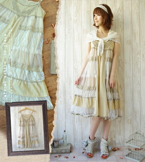 A one-piece natural antique dress Whitacre