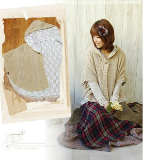 Mori girl knitted poncho winter woods cheek was warm lump stroll in knit ♪ in luxury fully lace lining fashionable knitwear poncho fs3gm