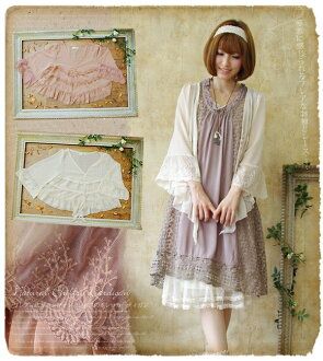 Cardigan summer forest girl chiffon lace ~ 13 Airlie Flyaway salary and ♪ in the gentle breeze wants to feel elegant * flare sleeves gorgeous tulle lace elegant chiffon Cardigan * fs3gm