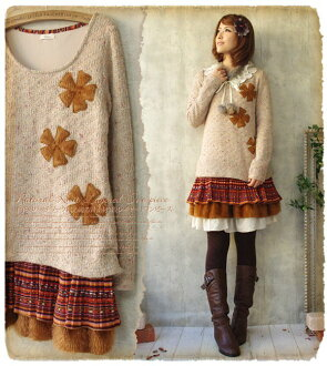 Like a knit flowers forest girl colorful Tweed knit flower falling ♪ hem three-tiered heterogeneous materials stylish knit * fs3gm