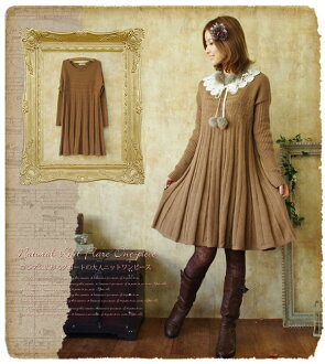 Includes natural cute magic.* like they were pleated knit-rib knit sleeve a stylish plenty of フレアニットワン piece ♪ fs3gm
