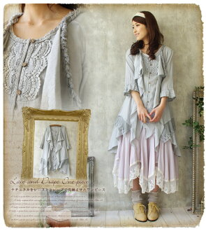 One piece natural fs2gm cardigan style shirt-dress * fs3gm heaping up race and the drape ♪ feeling that I refined in Shin pull in one piece fo