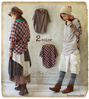 * brighten the coordination in natural Dolman check gingham coordination carries new season dolmanchyunick * light wear-fs3gm