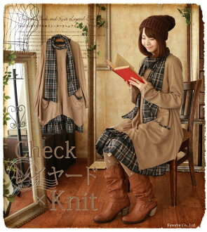 With the knit dress knit one piece muffler is ♪ checked pattern tiered skirt * warmth or knit X lei yard check flare knit one piece fs3gm gently