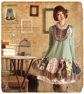 Natural floral forest girls パッチワーククラシカル cute in floral design and the frills design obsessions such as patchwork * ab06221 * fs3gm