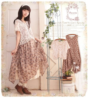 * ドレープノースリーブワン piece one piece natural floral lace ensemble elegance still fluttering delicate lace Butterfly flower × レースチュニック ensemble fs3gm
