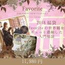 【▼】2018正月福袋 梅 福袋 2018福袋 2018 レ...