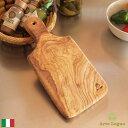 カッティングボード オリーブ まな板 木製 ミディアム 27cm イタリア製 Arte legno アルテレニョ 481975