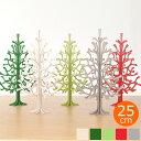 lovi ロヴィ クリスマスツリー ツリー Momi-no-ki 25cm クリスマス クリスマス雑貨 オーナメント 北欧 北欧インテリア