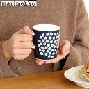 マリメッコ プケッティ マグカップ 250ml ダークブルー marimekko Puketti 花柄 花束 小花柄 北欧 食器 コップ 取っ手付き