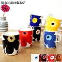 マリメッコ マグカップ ウニッコ 250ml 花柄 marimekko Unikko 取っ手付き コップ 北欧 食器