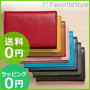FavoriteStyle レディース