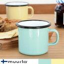 muurla(ムールラ) ホーロー エナメルマグS 250ml 琺瑯 マグカップ BASIC SERIES 北欧食器 フィンランド