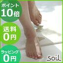 soil ソイル バスマット ライト 珪藻土バスマット ★ラ...