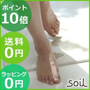 soil/������Х��ޥåȥ饤�ȡ��åԥ�̵��������̵�����ݥ����10�ܡ�BATHMATlight�����ڤ�®���Х��ޥå�B246