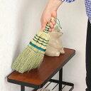 亀の子束子 手編みハンドほうき 手箒 ミニほうき