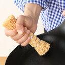 亀の子束子 かるかやたわし(大) 日本製 天然素材100%