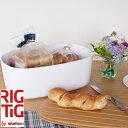 RoomClip商品情報 - ステルトン ブレッドボックス リグティグ RIGTIG by stelton ブレッドケース パンケース