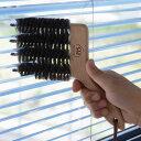 【クーポン配布中】 レデッカー ブラインドブラシ ブラインド用 ブラシブラインド掃除 ほこり取り REDECKER 4J4-662022