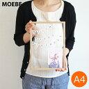 【割引クーポン配布中】MOEBE(ムーベ) FRAME A4 フォトフレーム アクリル板 額縁 写真立て