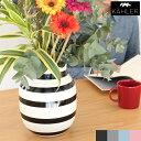 【期間限定特別価格】KAHLER(ケーラー) オマジオ 花瓶 ブラック フラワーベース ミディアム H200mm