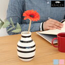 【期間限定特別価格】KAHLER(ケーラー) オマジオ 花瓶 ブラック フラワーベース スモール H125mm 一輪挿し