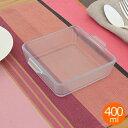 セラベイク スクエアロースター S 400ml 耐熱ガラス グラタン皿 オーブン皿 耐熱皿 セラミックコーティング Care Bake ADERIA/アデリア